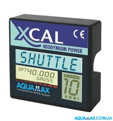 Aquamax Xcal Shuttle